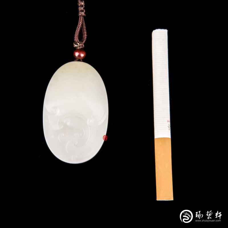 【琢艺轩】新疆和田玉黄皮羊脂白玉籽玉挂件  涅槃 29克