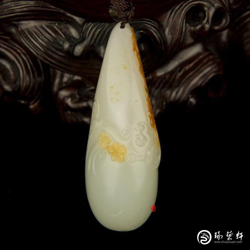 【琢艺轩】新疆和田玉红沁白玉籽玉挂件  喜上眉梢  28克
