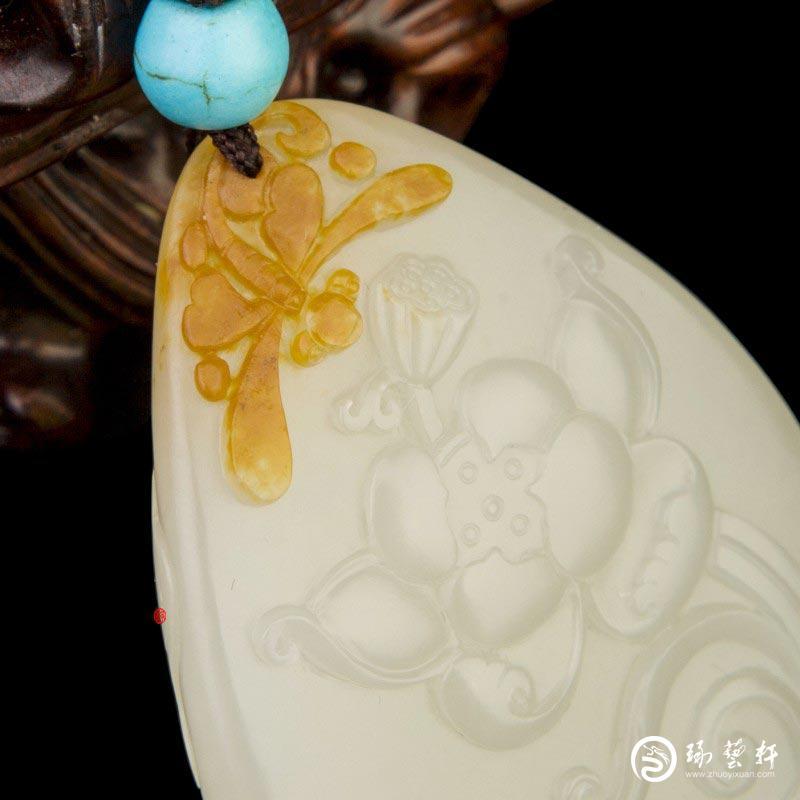 【琢艺轩】新疆和田玉红沁白玉籽玉挂件  小池 21克