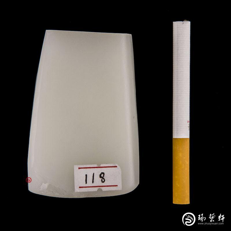 【琢艺轩】新疆和田玉白皮羊脂白玉籽玉原料 179.5克