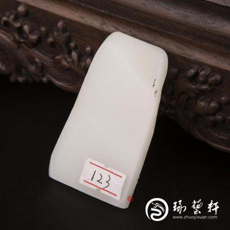 新疆和田玉洒金皮羊脂白玉籽玉原料 76.5克
