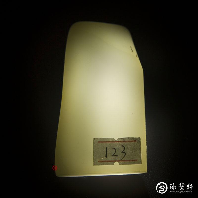 【琢艺轩】新疆和田玉洒金皮羊脂白玉籽玉原料 76.5克