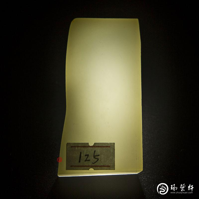 【琢艺轩】新疆和田玉白皮羊脂白玉籽玉原料 79克