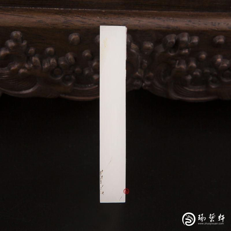 【琢艺轩】新疆和田玉白皮羊脂白玉籽玉原料 76克