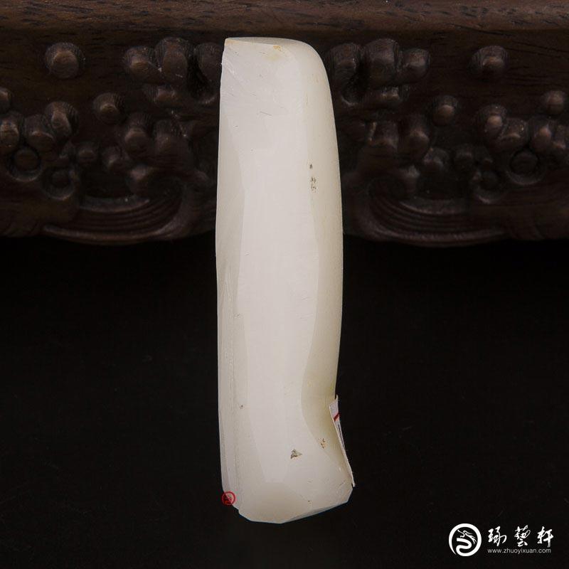 【琢艺轩】新疆和田玉洒金皮羊脂白玉籽玉原料 61克