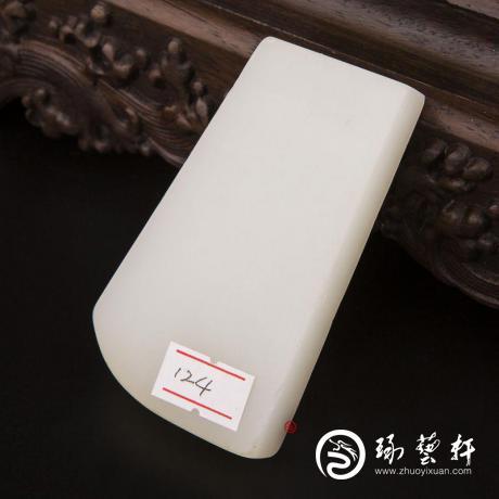 新疆和田玉黄皮羊脂白玉籽玉原料 138.3克