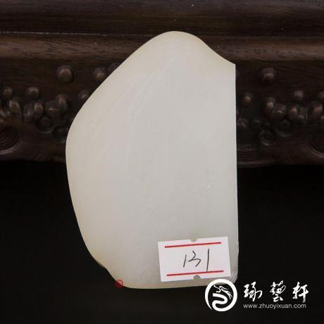 新疆和田玉洒金皮一级白玉籽玉原料 103.8克