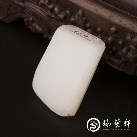 新疆和田玉白皮羊脂白玉籽玉原料 104.5克
