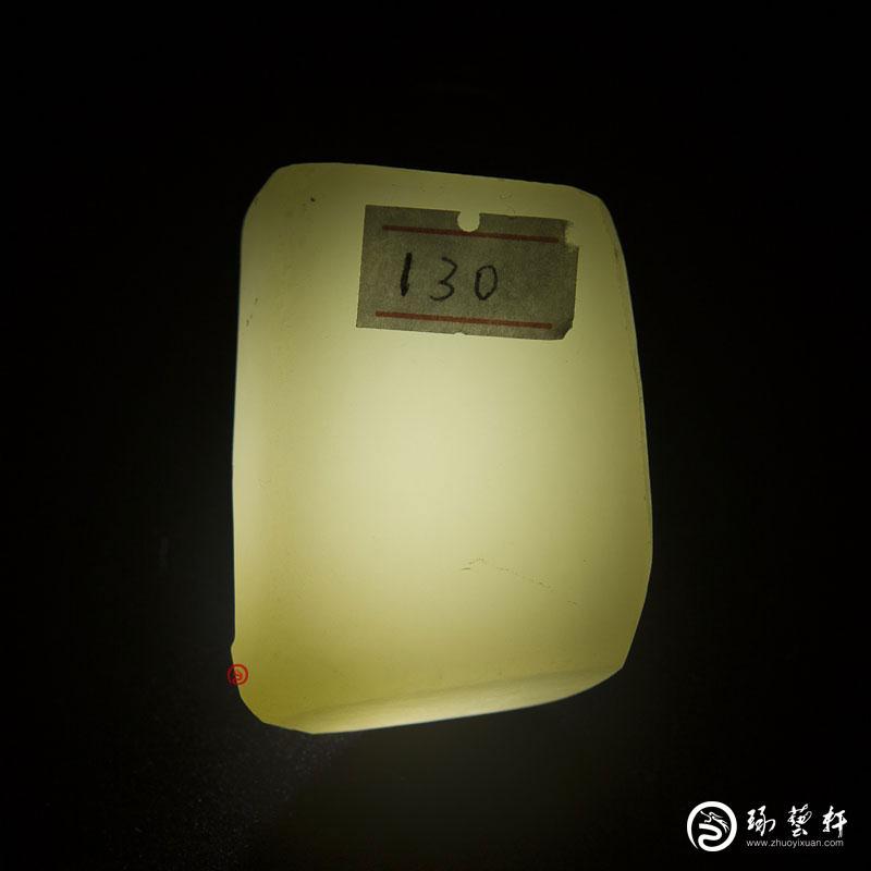 【琢艺轩】新疆和田玉白皮羊脂白玉籽玉原料 104.5克