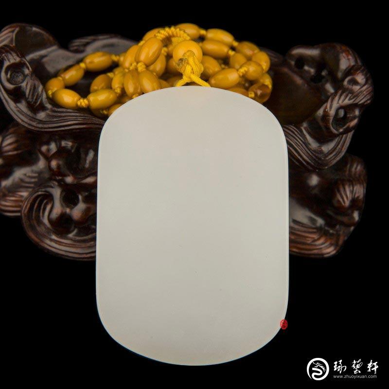 【琢艺轩】新疆和田玉黄皮一级白玉籽玉玉牌 观音牌 43克