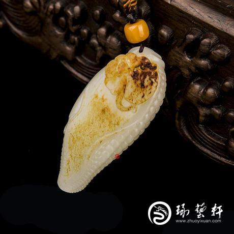新疆和田玉黄皮一级白玉籽玉挂件 多子多福 27.8克