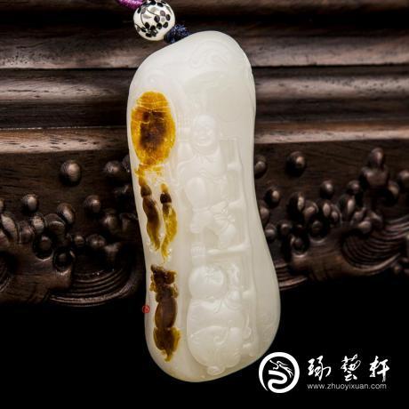 新疆和田玉红沁一级白玉籽玉把件 欢天喜地 116.5克
