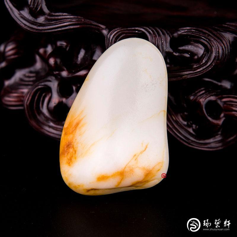 【琢艺轩】新疆和田玉黄皮羊脂白玉籽玉 原石 19.7克
