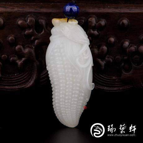 新疆和田玉黃皮一級白玉籽玉掛件 金玉滿堂 26克