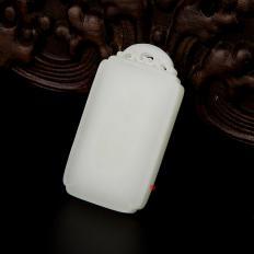 【琢藝軒】新疆和田玉白皮羊脂白玉籽玉玉牌 觀音 17.2克
