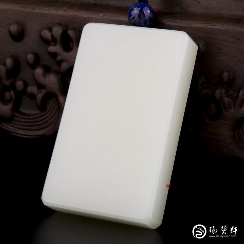 【琢艺轩】新疆和田玉黄皮白玉籽玉玉牌 一花一世界 65克