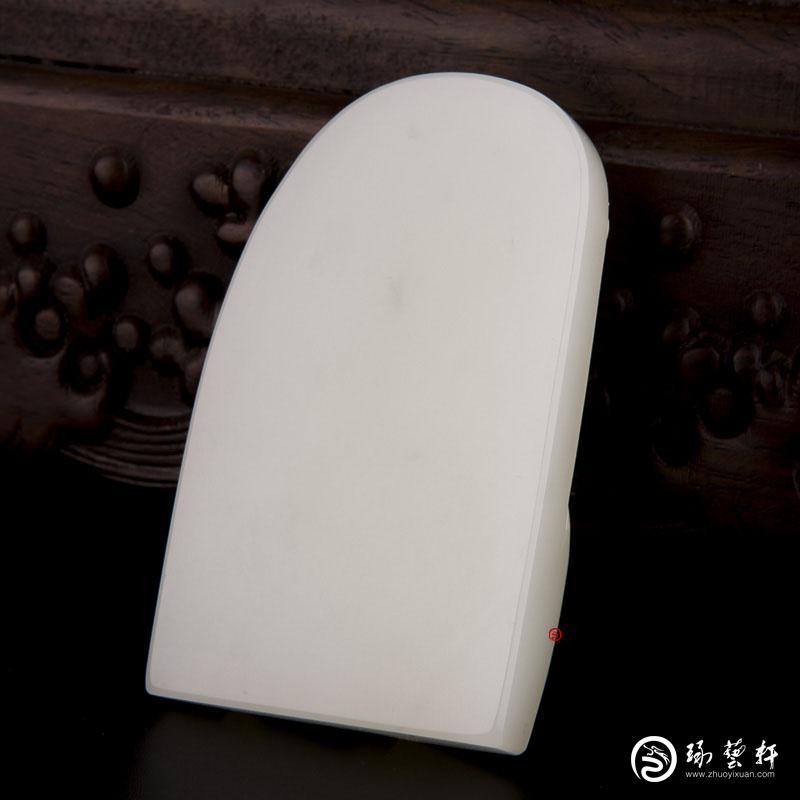 【琢艺轩】新疆和田玉白皮白玉籽玉玉牌 哼88.1克;哈65.2克