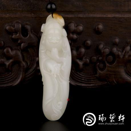 新疆和田玉黄皮白玉籽玉挂件 开口笑 19.7克