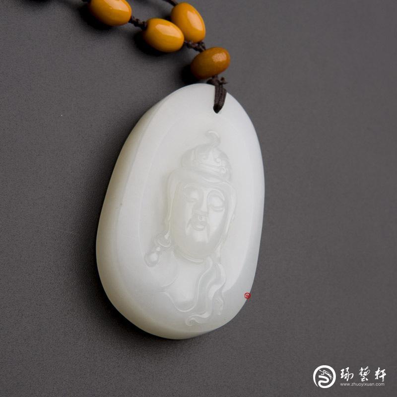 【琢艺轩】新疆和田玉羊脂白玉籽玉玉牌 观音 31.6克