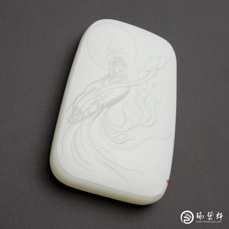 【琢艺轩】新疆和田玉白皮白玉籽玉玉牌 观音 62.3克