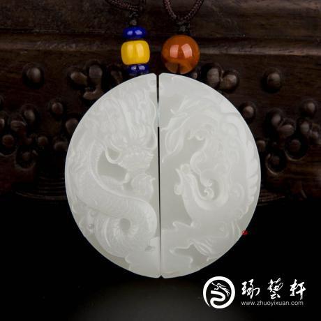 穆宇静 新疆和田玉黄皮羊脂白玉籽玉挂件(手镯心) 龙凤对牌 111.5克