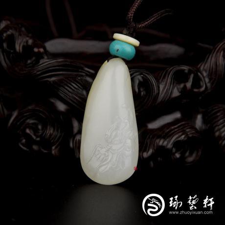 新疆和田玉黃皮一級白玉籽玉掛件 十二生肖-龍 11克