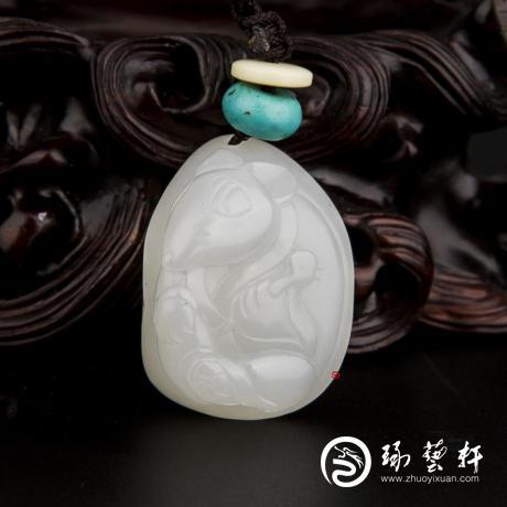 新疆和田玉白皮羊脂白玉籽玉挂件 十二生肖-鼠 13.6克