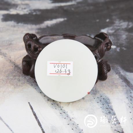 新疆和田玉白皮一级白玉籽玉原料 手镯心 126.3克