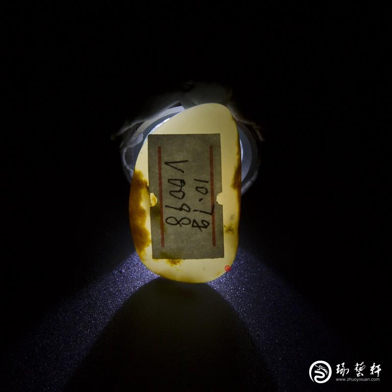 【琢艺轩】新疆和田玉枣红皮一级白玉籽玉 原石 10.7克