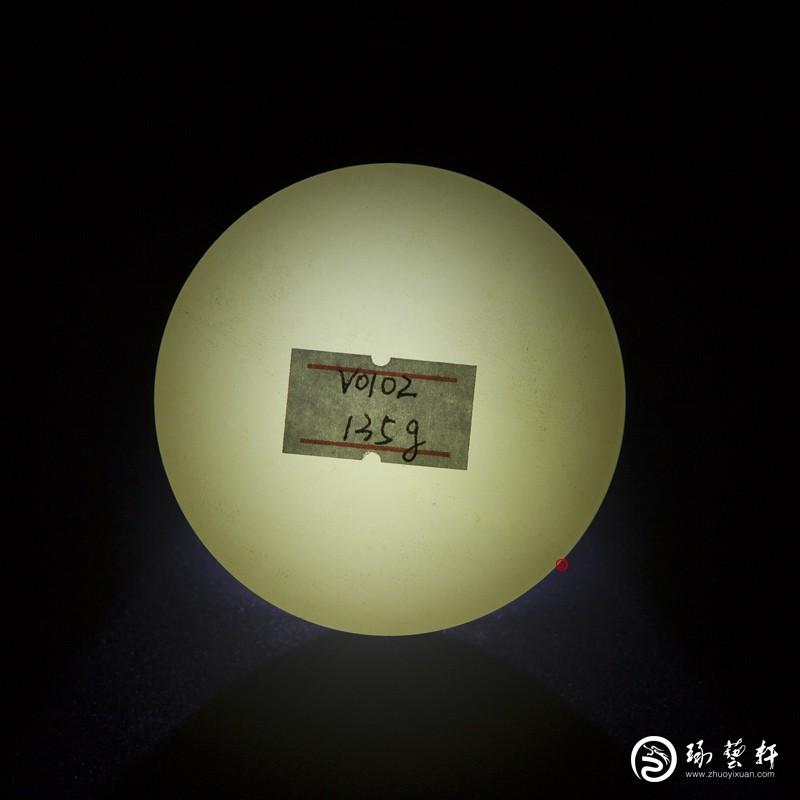 【琢艺轩】新疆和田玉白皮一级白玉籽玉原料 手镯心 134.8克