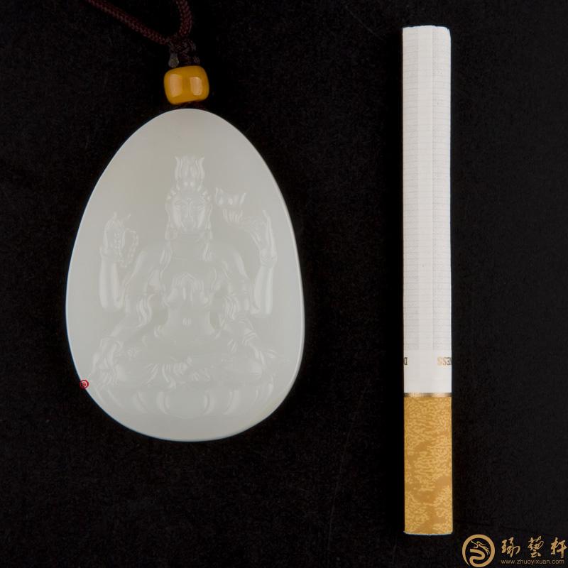【琢艺轩】新疆和田玉白皮一级白玉籽玉玉牌 千手观音 42克