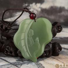 【琢藝軒】俄羅斯碧玉玉牌 一葉一菩提 25克