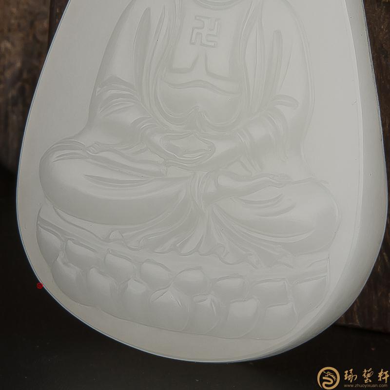 【琢艺轩】新疆和田玉白皮一级白玉籽玉玉牌 阿弥陀佛 25.2克