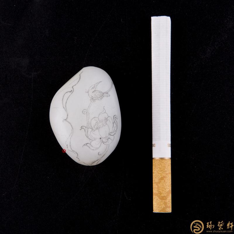 【琢艺轩】新疆和田玉洒金皮羊脂白玉籽玉 原料 37.8克