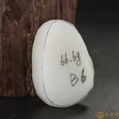 【琢艺轩】新疆和田玉白皮一级白玉籽玉 原料 66.6克