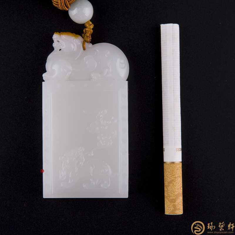 【琢艺轩】新疆和田玉黄沁羊脂白玉籽玉把件 府上有龙 89.4克