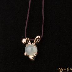 【琢艺轩】天然A货冰种翡翠吊坠 吉祥兔 2.5克