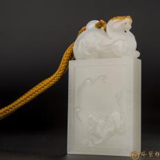 【琢艺轩】新疆和田玉黄沁羊脂白玉籽玉把件 寿上加寿 88.7克