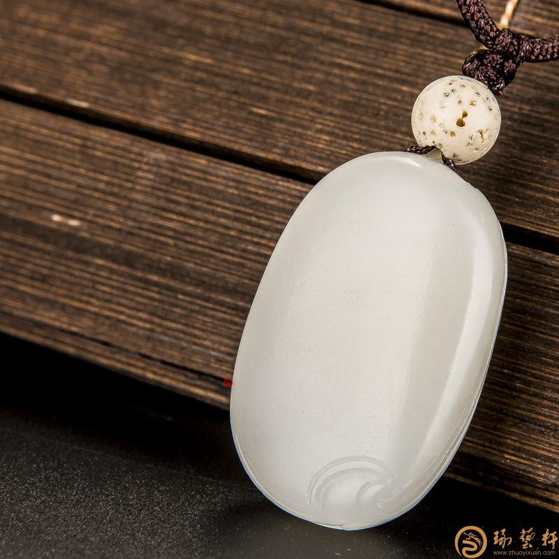 【琢艺轩】新疆和田玉洒金皮一级白玉籽玉挂件 龙凤呈祥(独籽) 16克