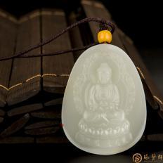 【琢艺轩】新疆和田玉黄皮白玉籽玉玉牌 大日如来 43克