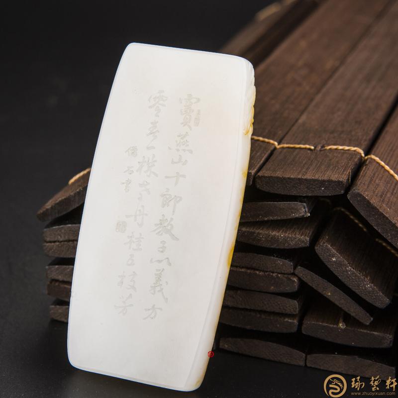 【琢艺轩】黄杨洪 庞然 新疆和田红沁白玉籽玉玉牌 五子登科 62.7克