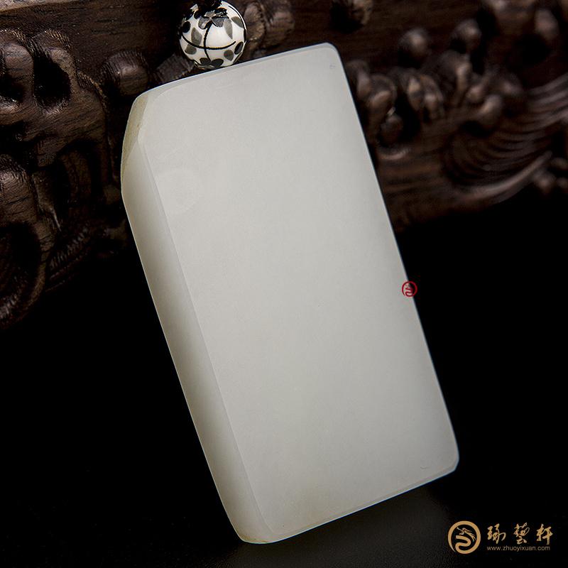 【琢艺轩】穆宇静 新疆和田玉洒金皮一级白玉籽玉牌 威 45克