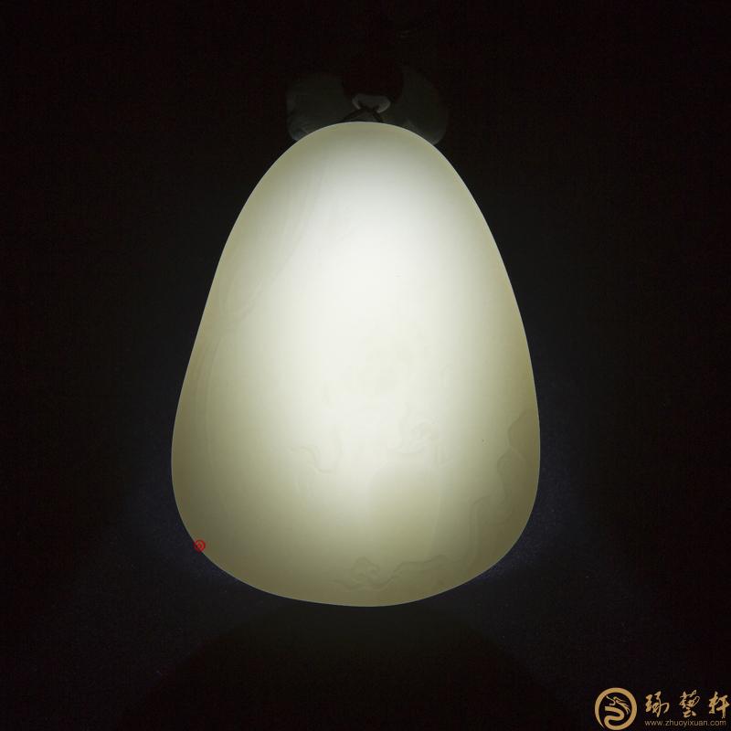 【琢艺轩】新疆和田玉白玉籽玉玉牌 富贵平安 58.4克