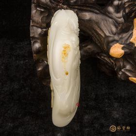 【琢艺轩】宋建东 新疆和田玉红皮羊脂白籽玉把件 望子成龙 253克
