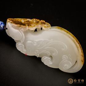 【琢艺轩】新疆和田玉红皮白玉籽玉挂件 飞兽 27克