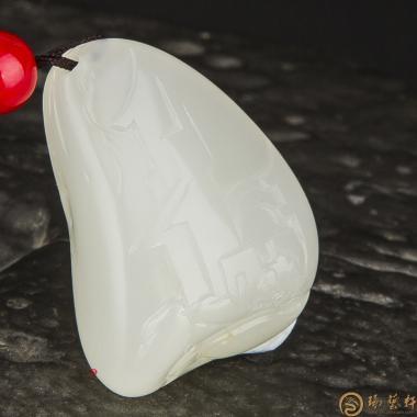 【琢艺轩】新疆和田玉一级白玉籽料挂件 故乡 9克