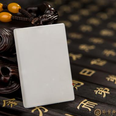 【琢艺轩】新疆和田玉洒金皮一级白玉籽玉挂件 观音 15克