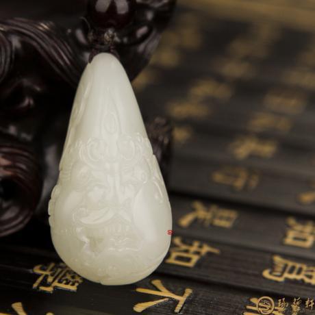 新疆和田白皮白玉籽玉挂件 威 12.5克