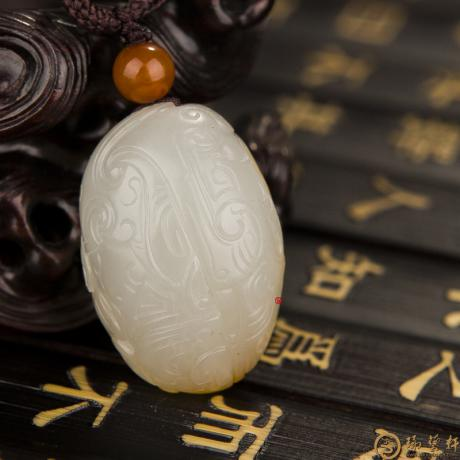 新疆和田紅皮白玉籽玉掛件 仿古鳳 15.4克