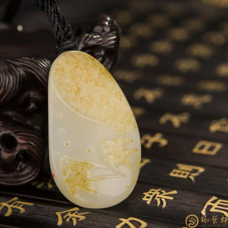 新疆和田黄皮白玉籽玉挂件 比翼 14.5克